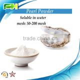 Food grade Soluble in water Pearl Powder