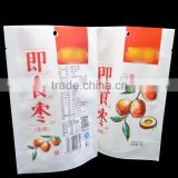 custom printed food grade vacuum paper laminated stand up pouch                                                                                                         Supplier's Choice