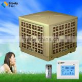 New arrival of water Cooled Air Conditioning Desert Air Conditioner Evaporative Air Cooler
