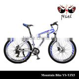 Alunminum Alloy lightweight mountain bike, hummer mountain bike, used mountain bikes in stock