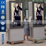 42 Inch Floor Standing Outdoor Lcd Screen,1500nits Digital Signage,1920*1080 Lcd Advertising Display