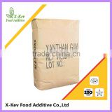 Excellent price xanthan gum powder from manufacturer