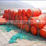 fishing farming cage floater