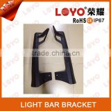 LOYO steel brackets for 50 inch led light bar                                                                         Quality Choice