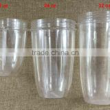 Nutrition extractor blender spare cups,Nutrition extractor mixer parts cups,Nutrition extractor Juicer spare cups
