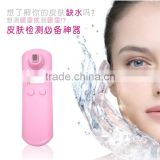 new design home use skin moisture analyzer wholesale price