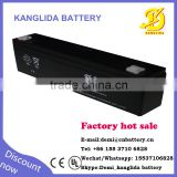 12voltage 2.3ah 20hr sealed lead acid battery made in China rechargeable storage battery Kanglida brand or OEM service