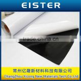 PVC self adhesive vinyl with black glue sticker Smooth and waterproof 0.914/1.07/1.27/1.37/1.52*50m