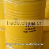 sodium formaldehyde sulfoxylate lumps manufacture