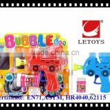 factory supply summer toys kids plastic friction bubble gun