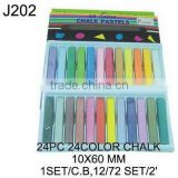 J202 24 PC 24 COLOR CHALK
