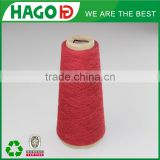 China wholesale market supply recycle blended cotton yarn for cotton bed sheets free samples