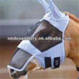 SMF168 Fly Mask With Ears