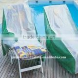 Waterproof pe patio furniture chair covers funiture protection rain covers