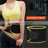 Neoprene Waist Trimmer Belt Sweat Band#SFD-01