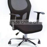 Cheap restaurant chairs,hair salon chairs for sale