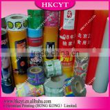Custom packaging foil roll film/colorful wholesale foil film for tea,coffee,drink,beverage