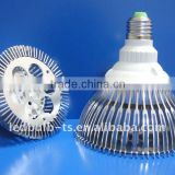 hot sale led spot light aluminum high power with CE & RoHs 7*1W led spotlight gu10 e27
