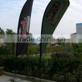 flag pole ,flying banner outdoor stands