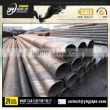 ASTM seamless carbon steel pipe/ Spiral Pipe Line/en10219 erw welded tube in tianjin factory