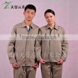 Japanese style restaurant uniform split overalls prompt delivery clothes from china