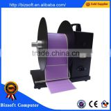 Bizsoft Good reputation bsc U7 useful automatic label rewinding machine for barcode printer