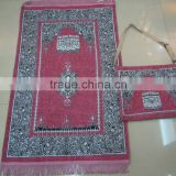 chenille muslim prayer rug with bag Muslim rugs