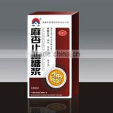 Chinese ephedra and almond anti-tussive cough syrup