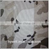 100% polyester screen printing mesh fabric printed mesh fabric                                                                         Quality Choice