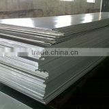 aluminum tread plate ( 1060, 1100, 3003, 3105, 5052, 5083 Pattern: big 5 bar / small 5 bar / diamond / 3 bar / pointer etc.)
