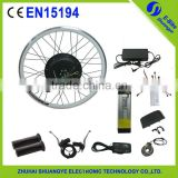 electric bike kit china with dc motor