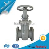 Russia standard automatic gate valve medium pressure gate valve drawing