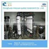 Large capacity salt water desalination machine for recycle use