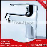 The whole network lowest china kitchen automatic sensor faucet