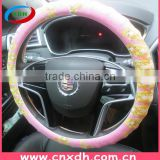 High Plasticity Unique Silicone Steering Wheel Cover for Car