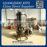 river dredging use No Clogging Vertical Electric submersible sand pumping machine