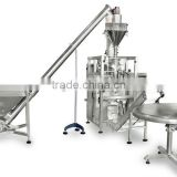 SW-PL2 2015 Echinacea Extract Powder Filling Machine
