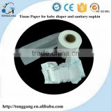 Jumbo roll wrapping paper for sanitary napkin                                                                         Quality Choice