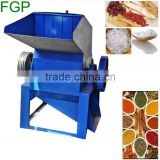 High quality low price easy use rice husk grinding machine