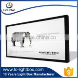 aluminum advertising outside light box signboard/ lighting outdoor billboard frame LED light box
