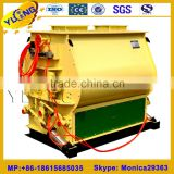 500kg/batch Horizontal animal feed mixer