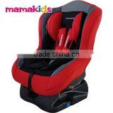 Group 0 1(0-18kgs) ISO FIX baby car seats, infant car seats, safety baby car seats, car seats with ECE R44/04