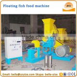 High efficiency float fish feed pelleting machine / tilapia fish food making machine / extruded fish food machines