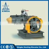 Elevator gearless traction machine YJ125 series Geared traction machine