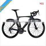 2015 High performance Full carbon road bikes,beautiful paintings complete carbon bicycle for sale.