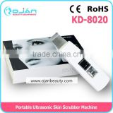 OEM LOGO & Package customized ultrasonic skin spatula