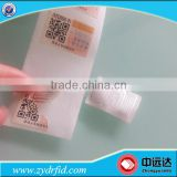 Fragile nfc sticker anti radar sticker