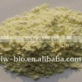 High Quality Phosphatidyl Serine PS Powder