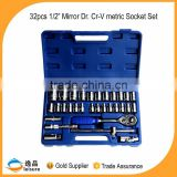 Industrial Grade 32 pcs 1/2 inch wrench Mechanics Tool Set