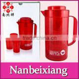 2000ml Water Jug With Side Handle